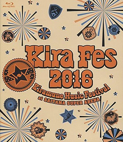 【Blu-ray】Kiramune Music Festival 2016 at SAITAMA SUPER ARENA