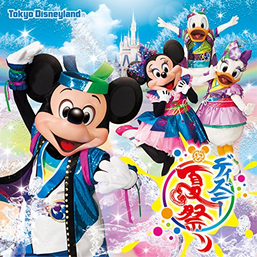 東京ディズニーランド(R) ディズニー夏祭り 2017