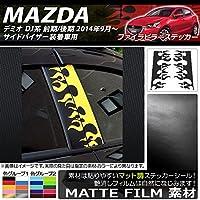 AP ファイアピラーステッカー マット調 マツダ デミオ DJ系 サイドバイザー装着車用 ピンク AP-CFMT1362-PI