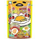 ぐでたまグデシャスプリン2 6入 食玩・手作り菓子(ぐでたま)