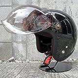 HANDLE KING 72JAM ジェットヘルメット&シールドセット [VIVID BLACK/HD純正色ブラック (フリーサイズ:57-60cm)+開閉式バブルシールド (FミラーGライトスモーク)]