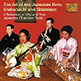 日本 琴、尺八、三味線の芸術 (Art of the Japanese Koto, Shakuhachi and Shamisen)