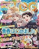 B's-LOG (ビーズログ) 2012年 7月号 [雑誌]