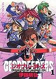 ジオブリーダーズ (1) (ヤングキングコミックス)