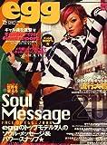 egg (エッグ) 2008年 02月号 [雑誌] 画像