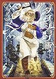 ダンジョン飯 5巻 (ハルタコミックス)(書籍/雑誌)