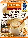 ファイン こだわり玄米スープ 有機玄米使用 ポタージュ風味 GABA オクタコサノール配合×8袋