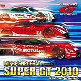 SUPER EUROBEAT presents SUPER GT 2010 -Second Round-
