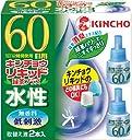 水性キンチョウリキッド コード式 蚊取り器 60日 取替液 2本入 無香料 低刺激 緑茶消臭エキス配合