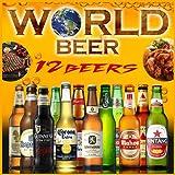 世界のビール12本セット 【12本詰め合わせ】