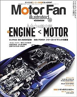 [三栄書房]のMotor Fan illustrated Vol.122