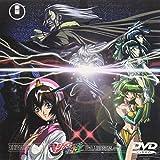 シーバス1・2・3(1)[DVD]