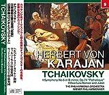 カラヤン/チャイコフスキー:交響曲第6番「悲愴」・幻想序曲「ロメオとジュリエット」 (NAGAOKA CLASSIC CD)