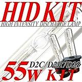 IMPRESSION HID D2C/D2R/D2S 55W 純正交換 D2 通常 キット 8000K エスティマ H15.5~17.12 ACR30W.40W ヘッド