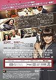 SPY/スパイ [DVD] 画像