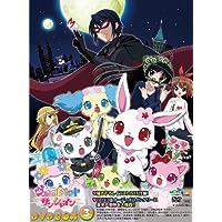 ジュエルペット サンシャイン DVD-BOX3【完全生産限定版】