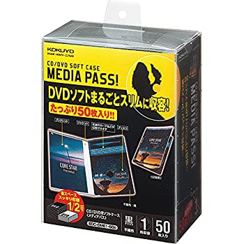 コクヨ CD/DVDケース メディアパス トール 1枚収容 50枚 黒 EDC-DME1-50D