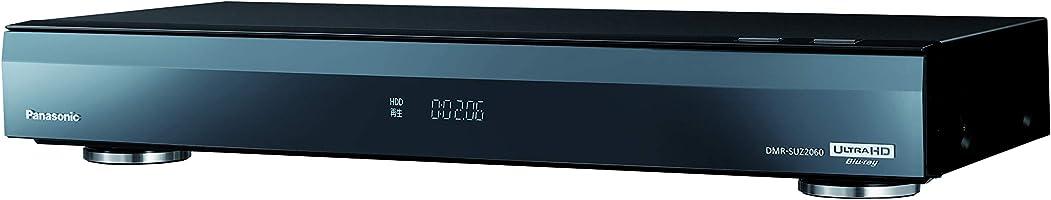 パナソニック 2TB 3チューナー ブルーレイレコーダー 4Kチューナー内蔵 おうちクラウドDIGA DMR-SUZ2060