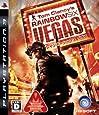 レインボーシックス ベガス - PS3