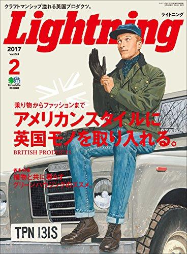 Lightning(ライトニング) 2017年2月号 Vol.274[雑誌]