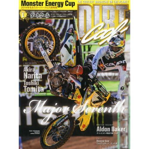 DIRT Cool (ダートクール) 2014 No.1 2014年 1/24号 [雑誌]