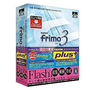 frimo3 Plus