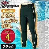 watermove ウォータームーブ 保温水着 あったか水着 メンズ ロングパンツ ブラック LB・WLP6116 【人気 おすすめ 】