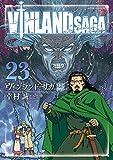 ヴィンランド・サガ コミック 1-23巻セット