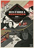 HISTORIA[ヒストリア] 日本史精選問題集 (大学受験TERIOS)