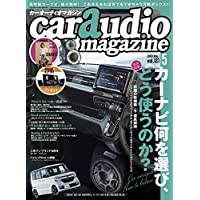 car audio magazine2018年5月号[雑誌] (カーオーディオマガジン)