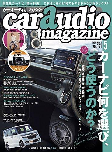 car audio magazine2018年5月号[雑誌]...