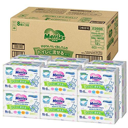 【ケース販売】メリーズ するりんキレイおしりふき トイレに流せるタイプ つめかえ用 64枚入×3パック×12個