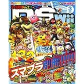 ファミ通DS+Wii (ウィー) 2008年 03月号 [雑誌]
