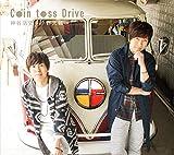Coin toss Drive