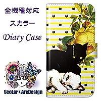 ScoLar スカラー デザイン SO-02F用 60105-all 手帳型 スマホケース スマートフォン フリップ ブックレット ダイヤリー かわいい ファッションブランド UV印刷
