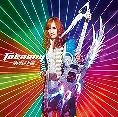 Takamiy「Fiance」のジャケット画像