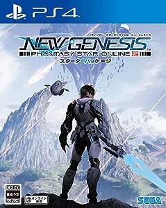 ファンタシースターオンライン2 ニュージェネシス スターターパッケージ - PS4