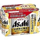 【期間限定】アサヒスーパードライ 澄みわたる辛口 缶 350ml×6本