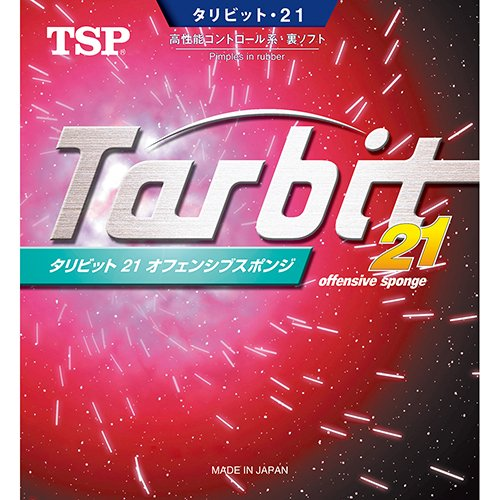 TSP タリビット21 A レッド 1個