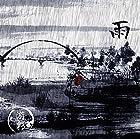 雨 [A-TYPE](在庫あり。)