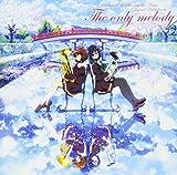 『劇場版 響け!ユーフォニアム~届けたいメロディ~』 オリジナルサウンドトラック「The only melody」
