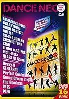 DANCE NEO vol.1 [DVD]