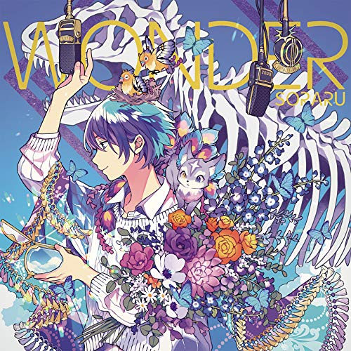 ワンダー(初回限定盤A)(DVD付)