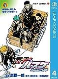 黒子のバスケ Replace PLUS 4 (ジャンプコミックスDIGITAL)