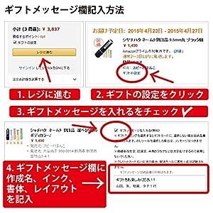 シヤチハタ ペアネーム 印面付き 別注品 パールピンク軸