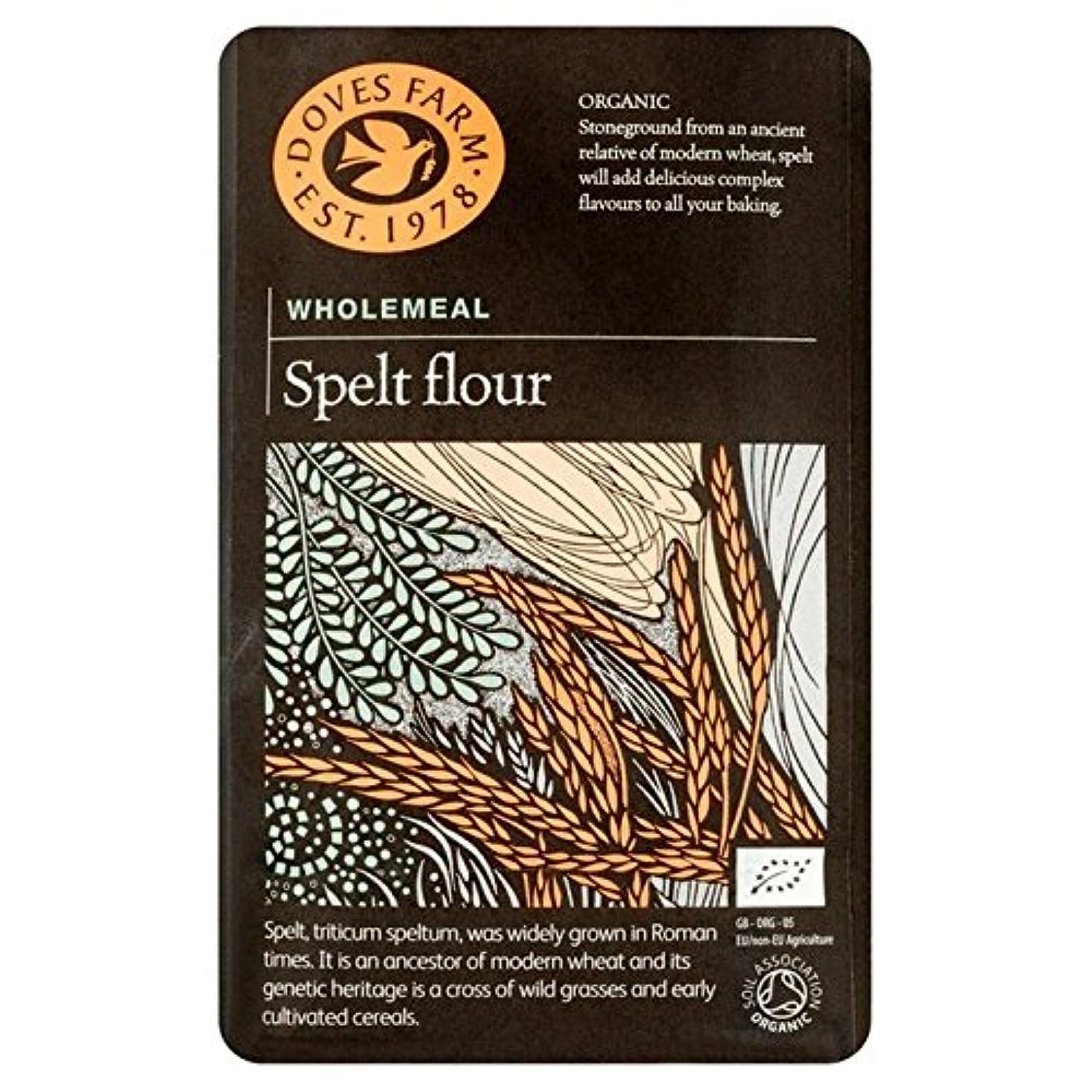 サドル胚冒険者(Doves Farm (鳩ファーム)) 有機全体の食事スペルト小麦粉1キロ (x2) - Doves Farm Organic Whole Meal Spelt Flour 1kg (Pack of 2) [並行輸入品]