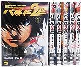 バビル2世ザ・リターナー コミック 1-6巻 セット (ヤングチャンピオンコミックス)