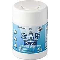エレコム ウェットティッシュ 液晶用 クリーナー 50枚入り 液晶画面にやさしいノンアルコールタイプ 日本製 WC-DP…