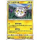 ポケモンカードゲーム サン&ムーン トゲデマル / コレクション ムーン(PMSM1M)/シングルカード