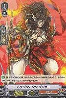 ヴァンガード V-SD02/009 ドラゴンモンク ゴジョー(日本語版PR)